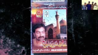 Sohail Shah Manqabat Savere Savere