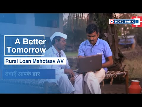 HDFC Bank - Rural Loan Mohotsav AV