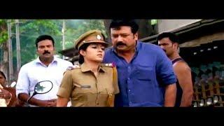 വൈക്കിട്ട് എന്നതാ പരിപാടി ... # Malayalam Movie Comedy Scenes 2018 # Malayalam Comedy Scenes