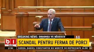 Download Băsescu l-a umilit pe Dragnea, pe subiectul fermei de porci chiar de la tribuna Parlamentului