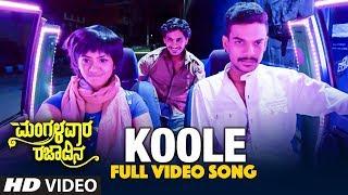 Koole Video Song | Mangalavara Rajaadina | Chandan Achar, Lasya Nag | Naveen Sajju | Yuvin