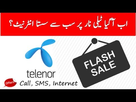 Flash Sale Telenor Sim internet Calls Or SMS Bundels Latest 2018