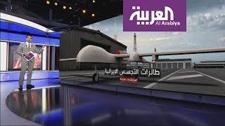 ما هي الطائرات المسيرة التي تقدمها إيران للحوثيين ؟