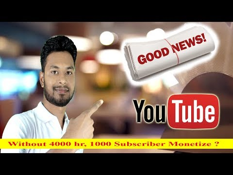 GOOD NEWS !! Without 4000 hr and 1000 subscriber Monetization Enable ?? Monetization problame solve