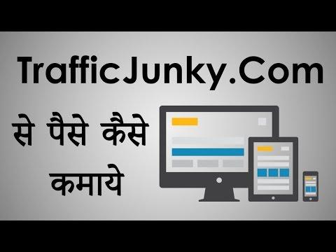 Earn Money Online With TrafficJunky : Online Advertising