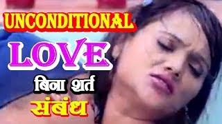 SEX VIDEO | Indian Housewife Ki Adhuri Kahani | Fits and Starts (2017)-Roadside Romance Scene (2/10)
