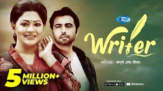 Writer (রাইটার) | Ft. Apurba, Badhon | Dipu Hazra | Bangla Natok 2020 | Rtv Drama