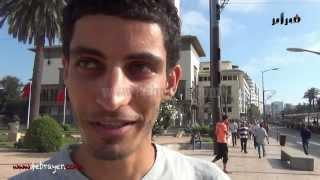 #x202b;العنصرية في المغرب#x202c;lrm;
