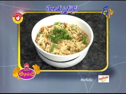 Abhiruchi - Baby Corn Fried Rice - బేబీకార్న్ ఫ్రైడ్ రైస్