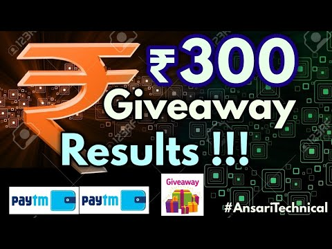 ₹300 Giveaway Results🔥🔥🔥