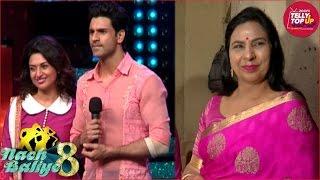 Divyanka Tripathi's SHOCKING Reaction On Vivek's Special Surprise | Nach Baliye 8