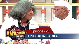Undekha Tadka | Ep 23 | The Kapil Sharma Show | Sony LIV
