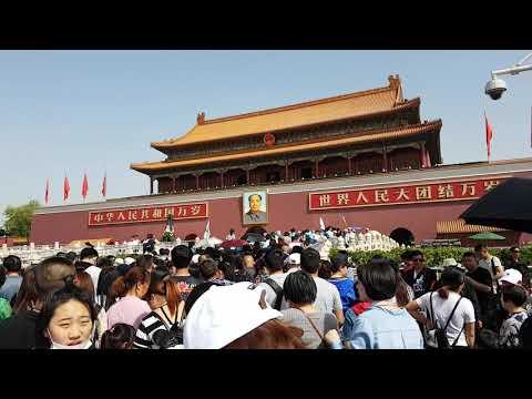 Entering forbidden Palace Beijing