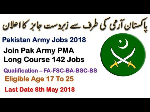Pakistan Army new Jobs 2018 | Join Pak Army PMA Long Course 142 as a commissioned Officer
