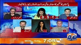 Hafeezullah Niazi | Pak-Bharat Kasheedgi