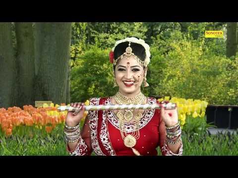 Xxx Mp4 लट्ठ लग जा गा कान्हा Ramkumar Lakkha Ginny Kaur Radha Krishan Bhajan Latest Bhajan 2017 3gp Sex
