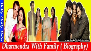 Dharmendra | With Family | Wife | Mother | Father | Sunny Deol | Movies | Daughter  | Biography