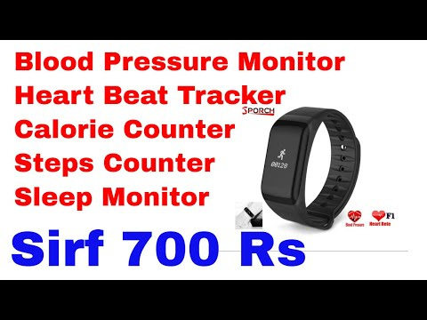 Fitness Tracker with heart rate monitor smart Watch India Check Blood Pressure Unbelievable Price