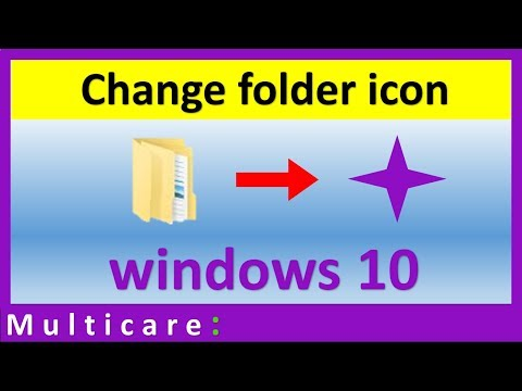 How to change folder icon in windows 10 | in Hindi