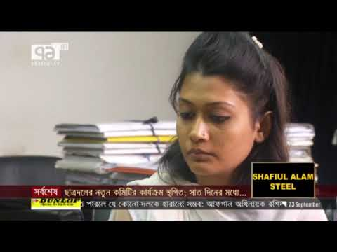 Xxx Mp4 চিকিৎসা ও আইনি পরামর্শের জন্য ঢাকায় মিন্নি মিলটন আনোয়ার News Ekattor TV 3gp Sex