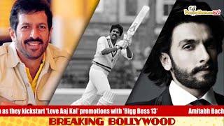 PeepingMoon TV EXCLUSIVE: Here's why director Kabir Khan chose Ranveer Singh for '83