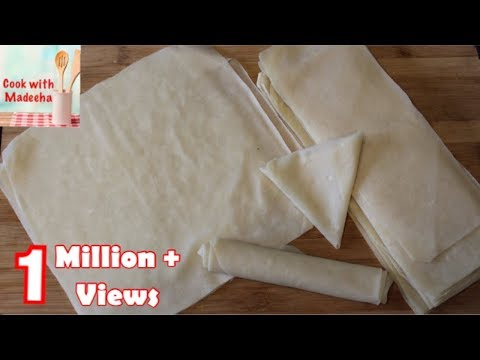 Learn How To  Make Perfect Samosa Sheets In Oven And Stove/Pan/Tawa || ENGLISH SUBTITLE ||
