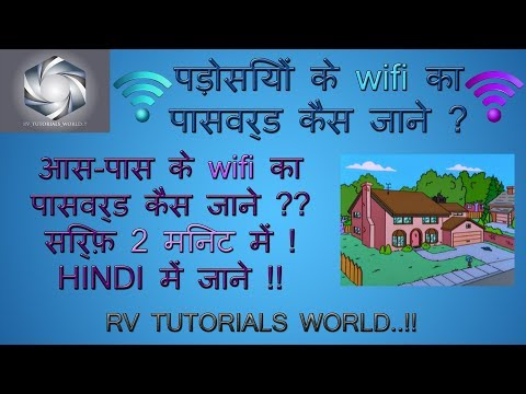 HOW TO HACK ANY WIFI PASSWORD IN 2 MINUTES IN HINDI || RVTW