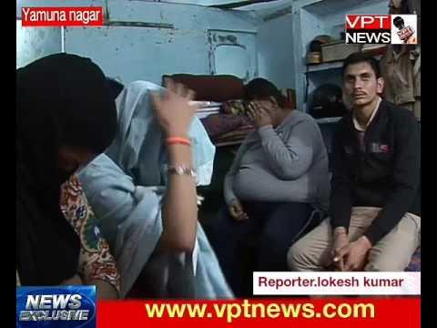 Xxx Mp4 Yamunanagar News 3gp Sex