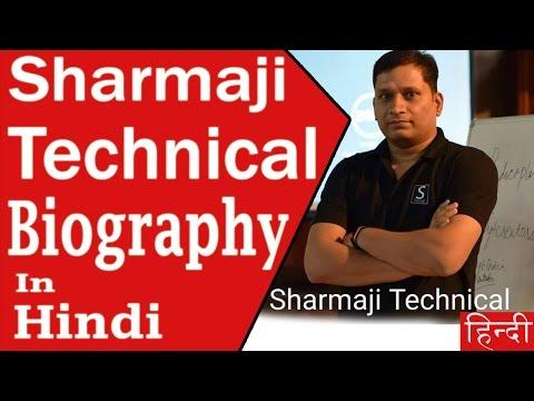Sharmaji Technical Biography Hindi