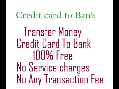 transfer money from credit card to bank account free || 100% Free TASTED