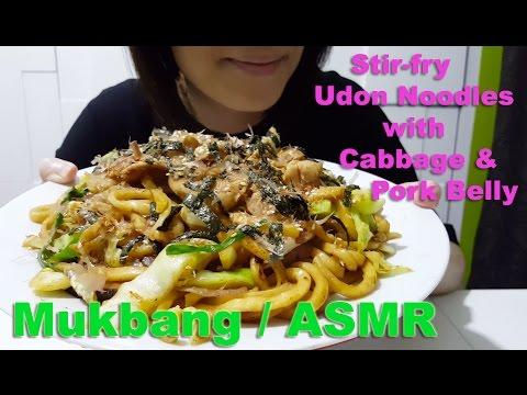 LIVEstreaming CONFIRMED | Stir-fry Udon Noodles w/ Cabbage & Pork Belly | YakiUdon : Mukbang / ASMR