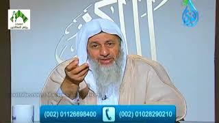 أهل الذكر (271) قناة الندى للشيخ مصطفى العدوي 2-12-2018