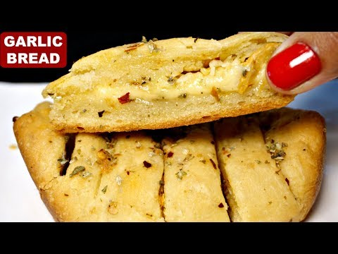 Cheese Garlic Bread in Cooker | Dominos Style - Homemade Recipes | CookWithNisha