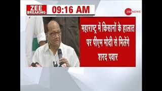 NCP President Sharad Pawar will meet PM Modi today