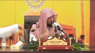 اللهم اجعل القرآن العظيم ربيع قلوبنا، ونور صدورنا، وجلاء أحزاننا، وذهاب همومنا وغمومنا