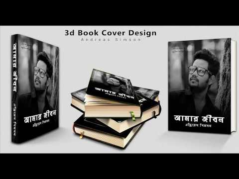 How to Design 3D Book Cover in Photosho CC