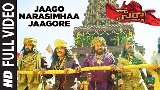 Full Video Jaago Narasimhaa Jaagore | SyeRaa Narasimha Reddy | Chiranjeevi Amitabh Bachchan  Ram C