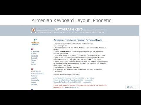Armenian phonetic keyboard  (with Dram ֏ sign) for MS Windows - ի համար Հայերեն ստեղնաշար (֏ նշանով)
