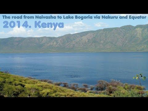 MyWay. Kenya. 2014. 03 Naivasha - Nakuru - Equator - Lake Bogoria