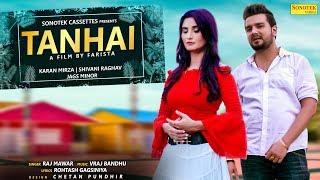 Tanhai | Karan Mirza | Sapna Chaudhary | Raj Mawar | Shivani | Latest Haryanvi Songs Haryanavi 2018