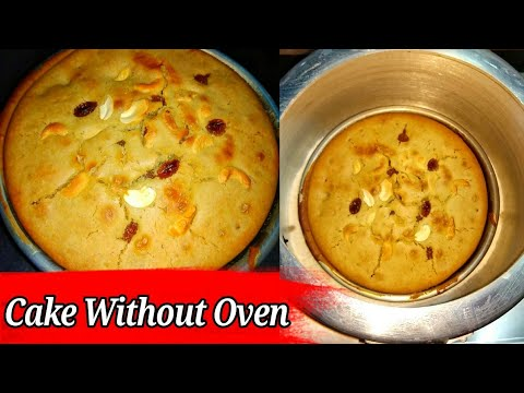 Cake Without Oven | Eggless Cake in Pressure Cooker | How to make Cake Without Oven - Recipe House