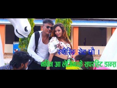 Spring Set Chhau_New maithali song, #1 Ft. Nabin, Lazina