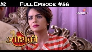 Tu Aashiqui - 6th December 2017 - तू आशिकी - Full Episode