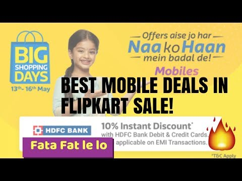 BEST MOBILE PHONE DEALS FROM THE FLIPKART SALE! {Hindi]