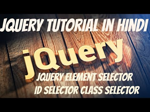 jQuery Tutorial in Hindi | jQuery element Selector id Selector class Selector in Hindi