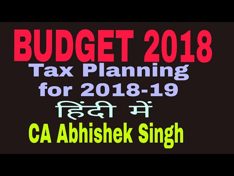 Tax planning for 2018-19 हिन्दी मे| changes in income tax made by finance act 2018 हिन्दी मे