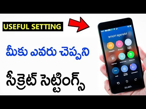 Must Know Secret Mobile Settings 2018 || Telugu Tech Tuts