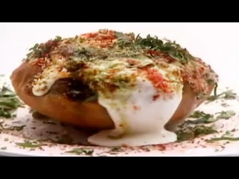 Raj Kachori Recipe By Sanjeev Kapoor In Hindi | Raj Kachori Chaat | राज कचोरी चाट | Chaat Recipe