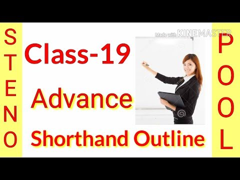 Class-19 | Advance shorthand Outline | hyphenated words | short Outline  | shorthand dictation |