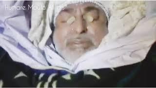Mojaza Crying Dead body of a Momin in between the Masahib Do watch.